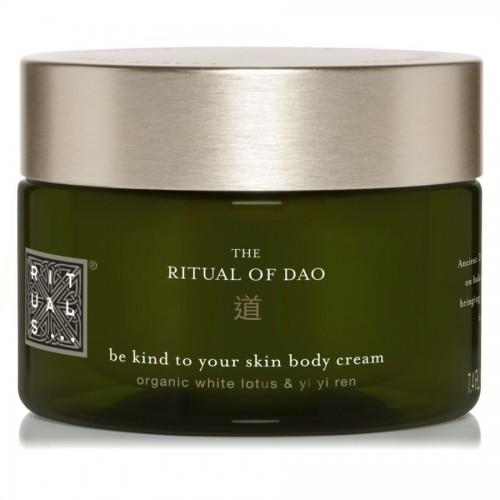 Produktbild Body Cream